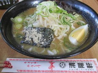 福岡 味噌ラーメン 清陽軒
