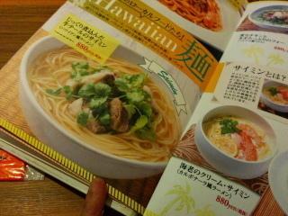 konishi012750AB.JPG