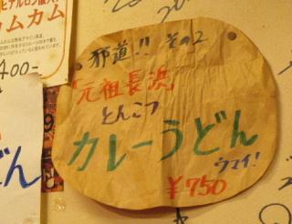 okamo2015_0621AC.jpg