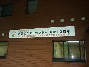 iwate02.jpg