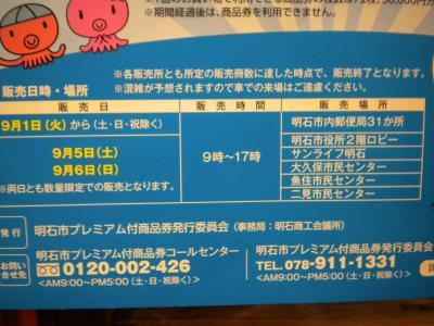 DSCN6182_convert_20150822114039.jpg