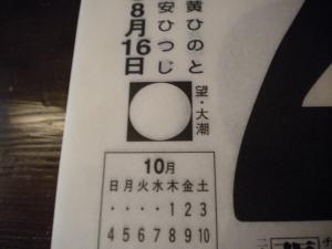 DSCN6391_convert_20150927152348.jpg