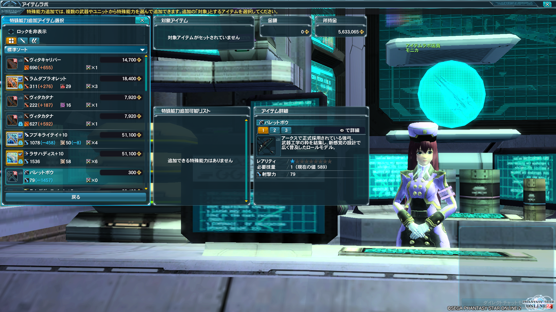 pso20151007_221837_001.png