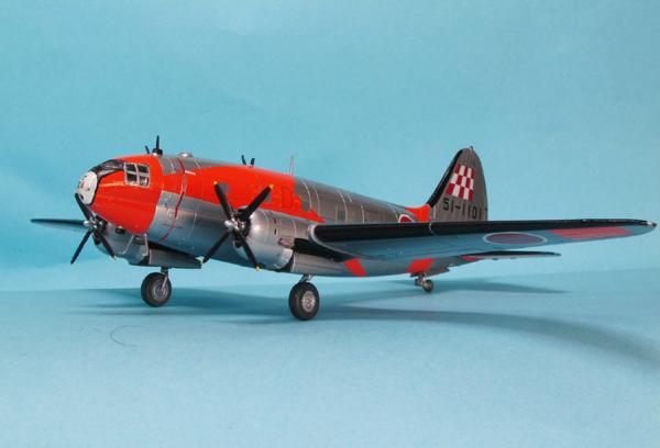 C-46AACS (12)