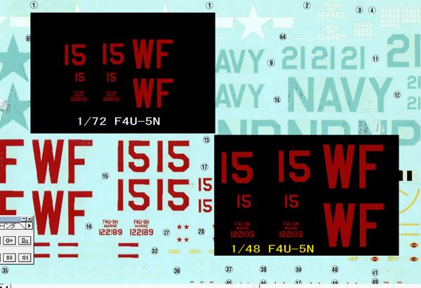 172F4U-5N DECAL-S