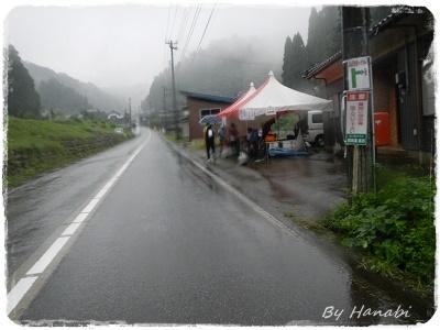 DSCN9548.jpg