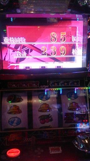 bakemono09140706.jpg