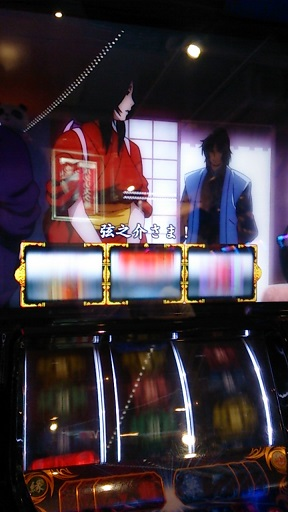 kizuna080302.jpg