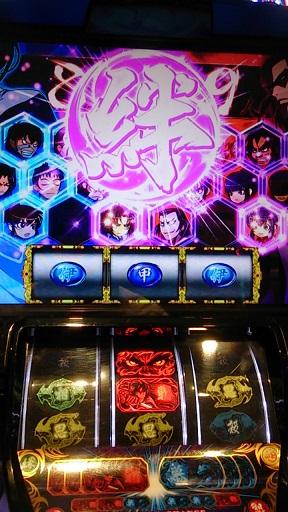kizuna080313.jpg