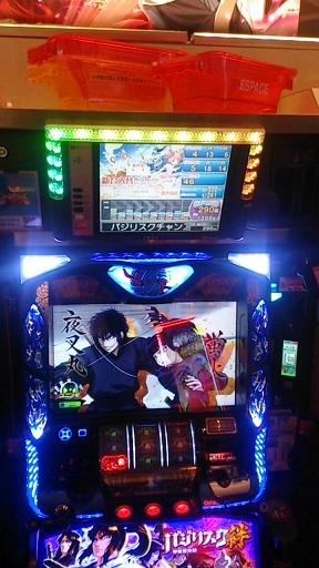kizuna082801.jpg