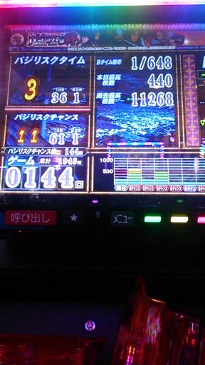 kizuna082802.jpg
