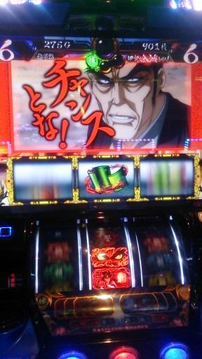 kizuna083015.jpg