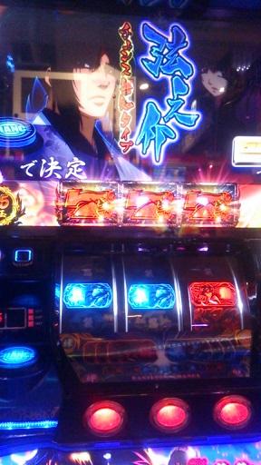 kizuna083018.jpg