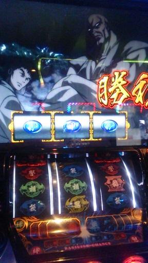 kizuna083102.jpg