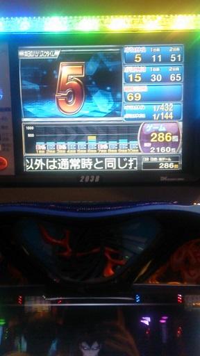 kizuna090401.jpg