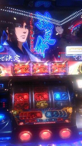 kizuna090403.jpg