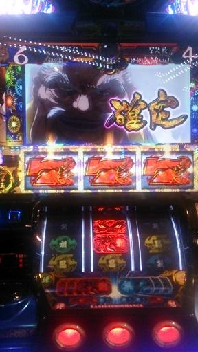 kizuna090406.jpg