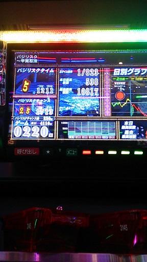 kizuna091201.jpg