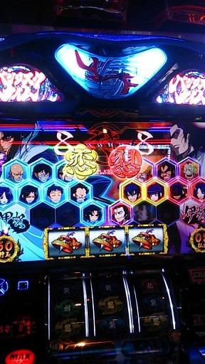 kizuna091202.jpg
