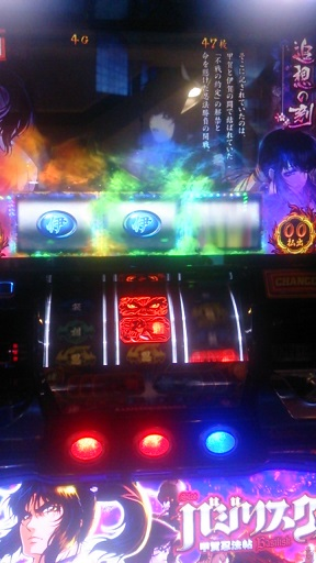 kizuna09140704.jpg