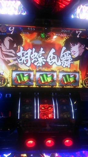 kizuna09140708.jpg