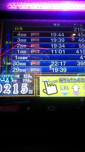 kizuna091601.jpg