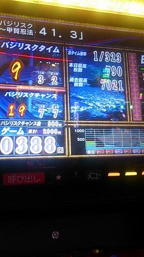 kizuna091702.jpg
