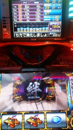 kizuna092101.jpg