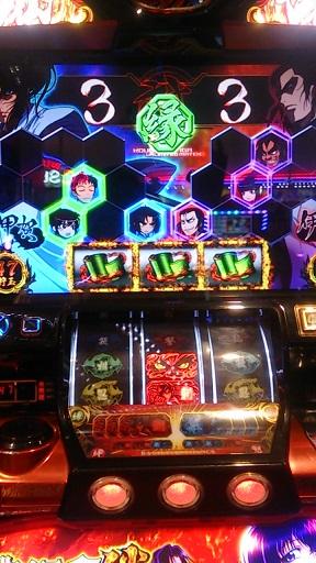 kizuna092102.jpg