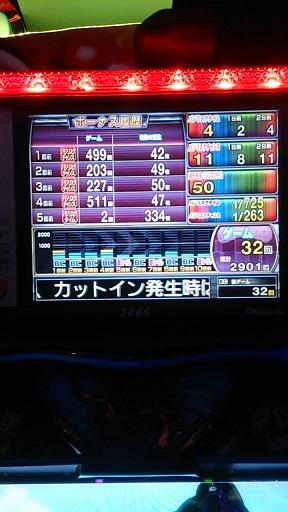 kizuna092201.jpg