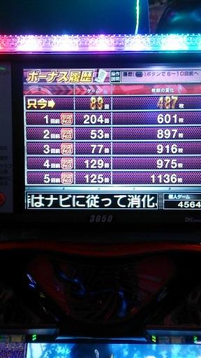 kizuna092208.jpg
