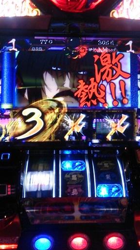 kizuna092212.jpg
