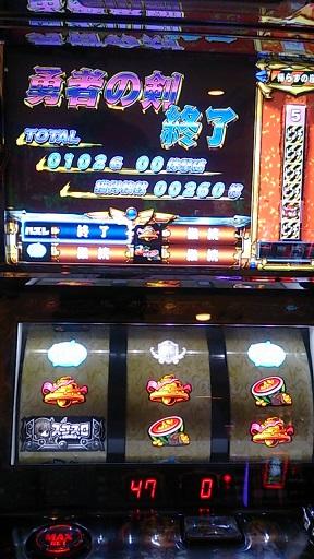 sugosuro091503.jpg