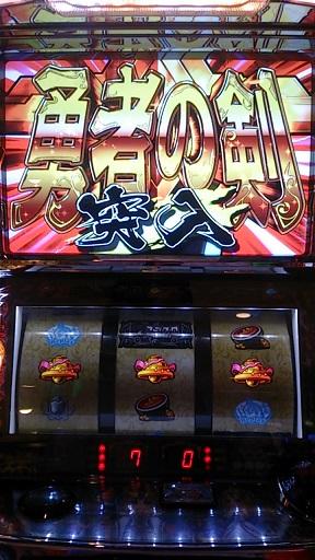 sugosuro091504.jpg