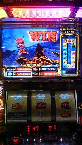 sugosuro091505.jpg