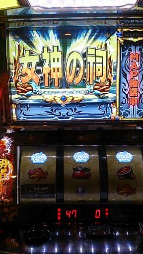 sugosuro091506.jpg
