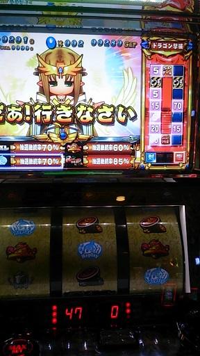sugosuro091511.jpg