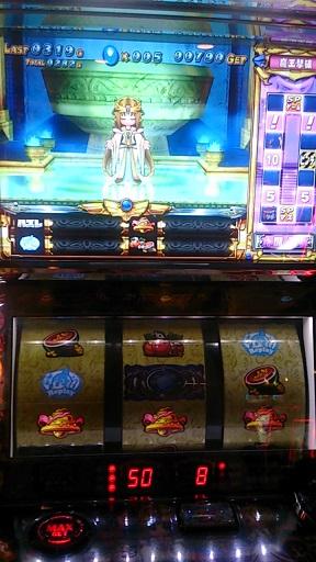 sugosuro091515jpg.jpg