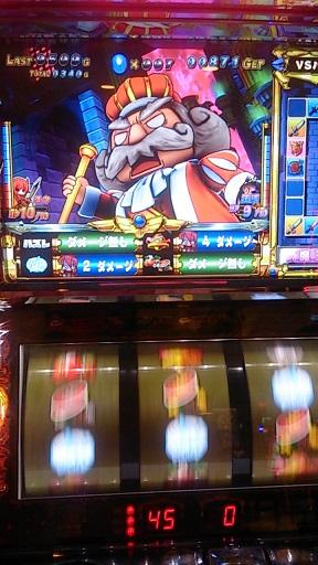 sugosuro091516.jpg