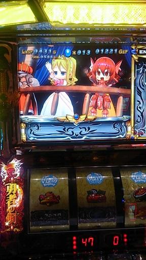 sugosuro091517.jpg