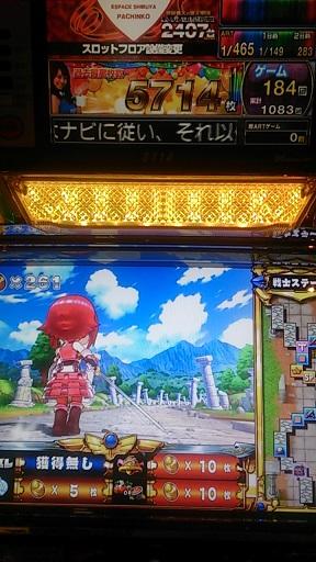 sugosuro092504.jpg