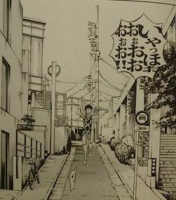 ushizima1.jpg