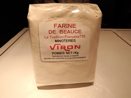 ヴィロンの粉