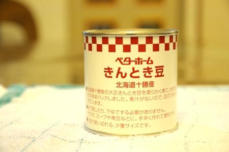 きんとき豆の缶詰