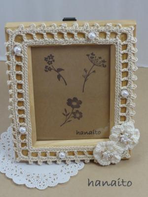 白い花フレーム7