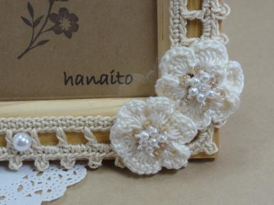白い花フレーム2