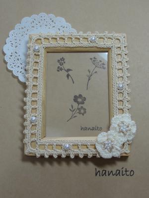 白い花フレーム4