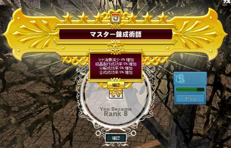 mabinogi_2015_09_18_004.jpg