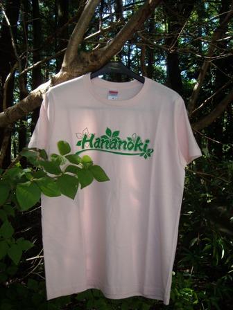 HananokiTシャツ