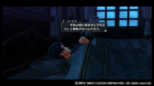 英雄伝説 閃の軌跡_96 (500x281)
